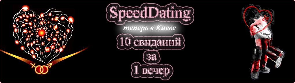 Elite dating northern ireland, Dejta Kvinnor I Norra Möckleby, Vem dejtar taylor swift : Langhed